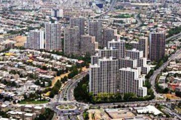 خدمات شهرسازی